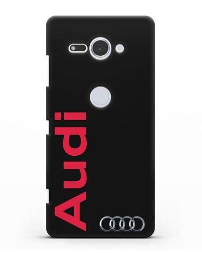 Чехол с надписью Audi и логотипом силикон черный для Sony Xperia XZ2 Compact