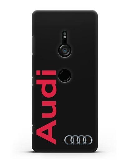 Чехол с надписью Audi и логотипом силикон черный для Sony Xperia XZ3