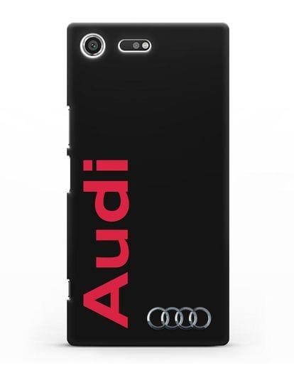 Чехол с надписью Audi и логотипом силикон черный для Sony Xperia XZ Premium