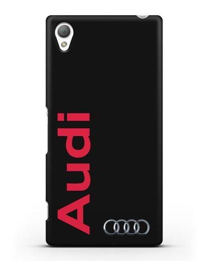 Чехол с надписью Audi и логотипом силикон черный для Sony Xperia Z5