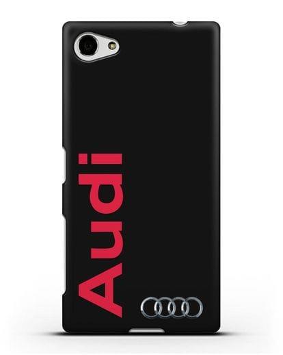 Чехол с надписью Audi и логотипом силикон черный для Sony Xperia Z5 Compact