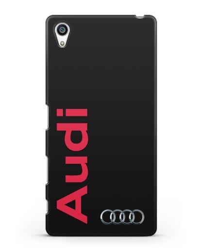 Чехол с надписью Audi и логотипом силикон черный для Sony Xperia Z5 Premium