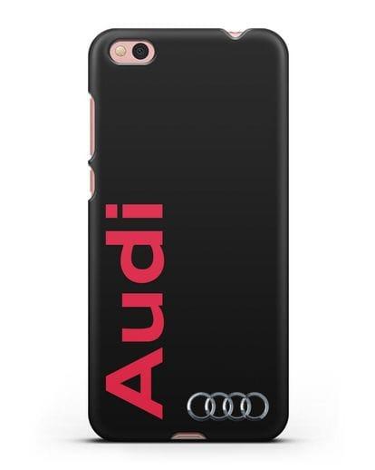 Чехол с надписью Audi и логотипом силикон черный для Xiaomi Mi 5С