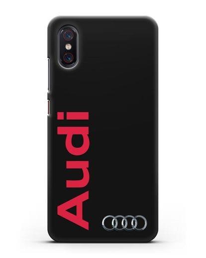 Чехол с надписью Audi и логотипом силикон черный для Xiaomi Mi 8 Pro