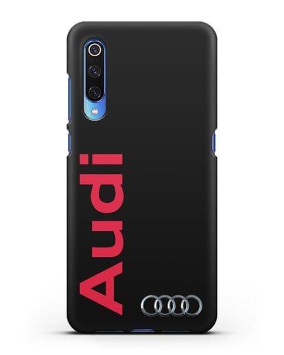 Чехол с надписью Audi и логотипом силикон черный для Xiaomi Mi 9