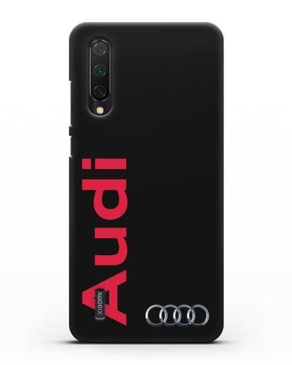Чехол с надписью Audi и логотипом силикон черный для Xiaomi Mi 9 Lite