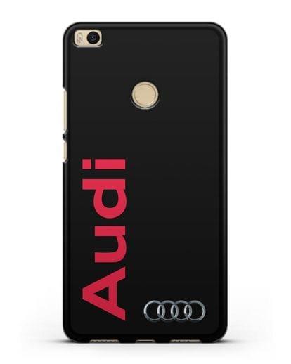 Чехол с надписью Audi и логотипом силикон черный для Xiaomi Mi Max 2