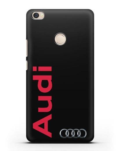 Чехол с надписью Audi и логотипом силикон черный для Xiaomi Mi Max