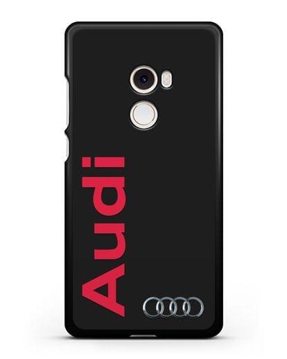 Чехол с надписью Audi и логотипом силикон черный для Xiaomi Mi Mix 2