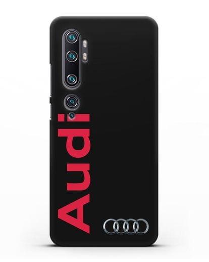 Чехол с надписью Audi и логотипом силикон черный для Xiaomi Mi Note 10