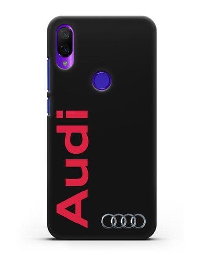 Чехол с надписью Audi и логотипом силикон черный для Xiaomi Mi Play