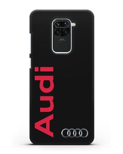 Чехол с надписью Audi и логотипом силикон черный для Xiaomi Redmi 10X