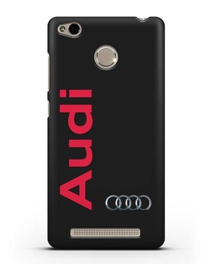 Чехол с надписью Audi и логотипом силикон черный для Xiaomi Redmi 3 Pro