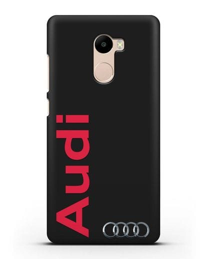 Чехол с надписью Audi и логотипом силикон черный для Xiaomi Redmi 4