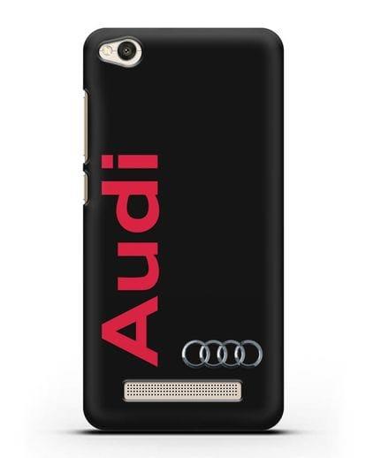 Чехол с надписью Audi и логотипом силикон черный для Xiaomi Redmi 4A