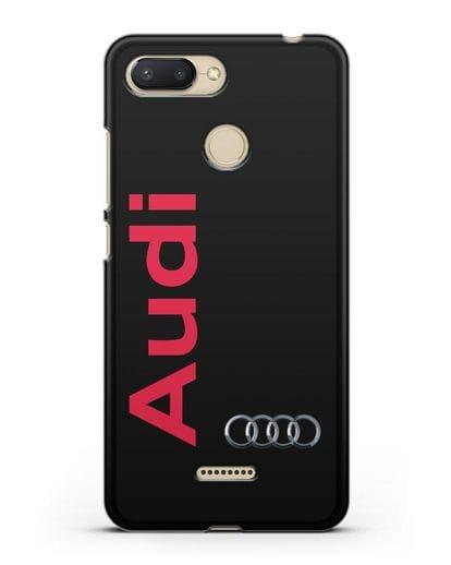Чехол с надписью Audi и логотипом силикон черный для Xiaomi Redmi 6