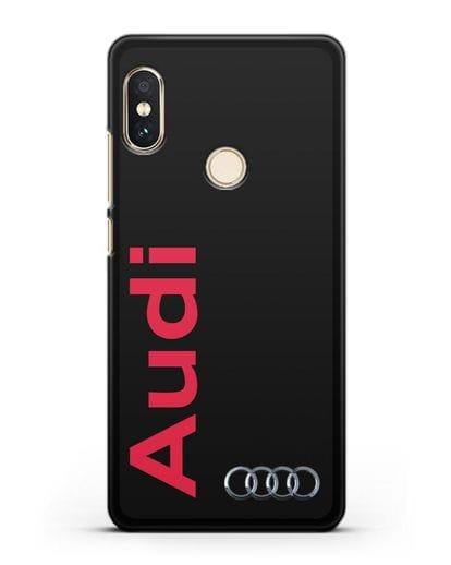 Чехол с надписью Audi и логотипом силикон черный для Xiaomi Redmi 6 Pro