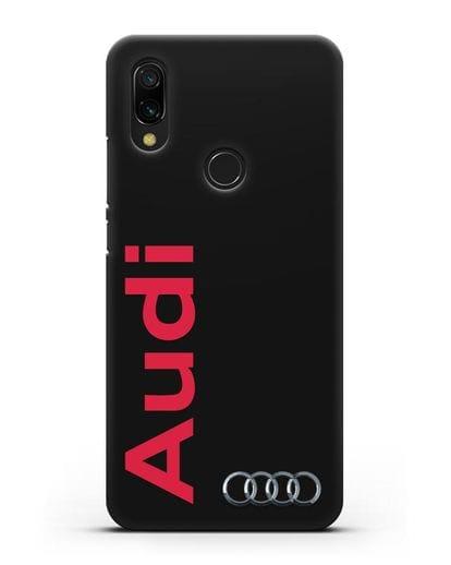 Чехол с надписью Audi и логотипом силикон черный для Xiaomi Redmi 7