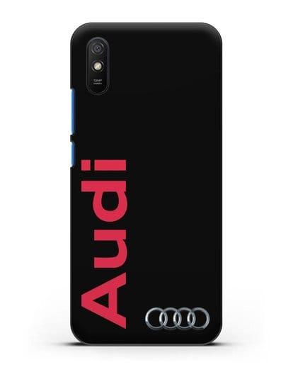Чехол с надписью Audi и логотипом силикон черный для Xiaomi Redmi 9A