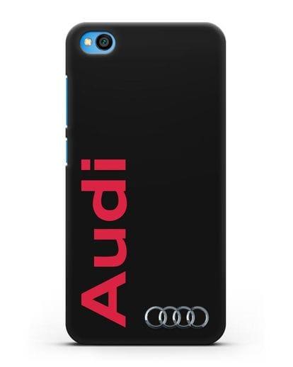 Чехол с надписью Audi и логотипом силикон черный для Xiaomi Redmi Go