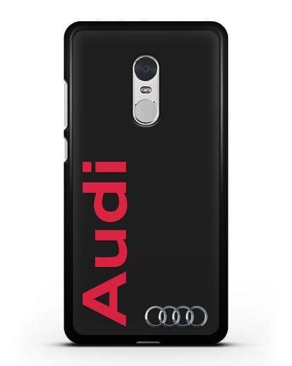 Чехол с надписью Audi и логотипом силикон черный для Xiaomi Redmi Note 4