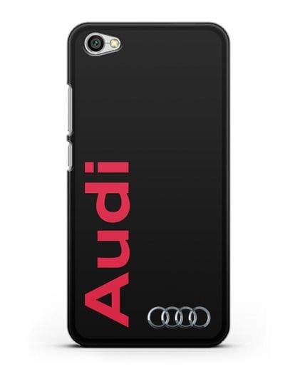 Чехол с надписью Audi и логотипом силикон черный для Xiaomi Redmi Note 5A