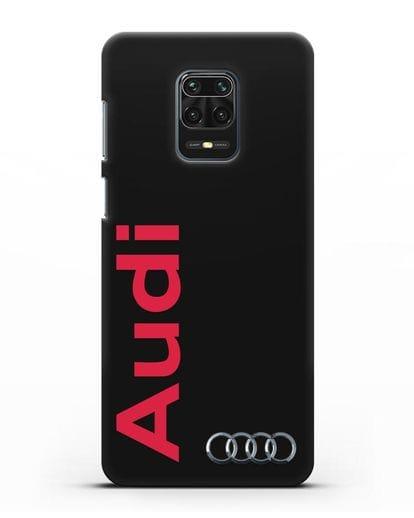 Чехол с надписью Audi и логотипом силикон черный для Xiaomi Redmi Note 9 Pro