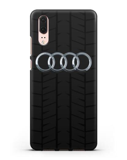 Чехол с логотипом Audi c протектором шин силикон черный для Huawei P20