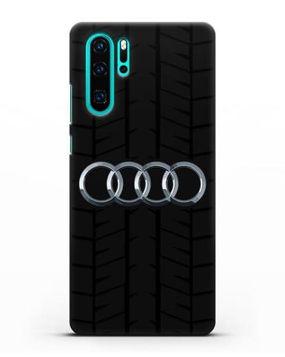 Чехол с логотипом Audi c протектором шин силикон черный для Huawei P30 Pro