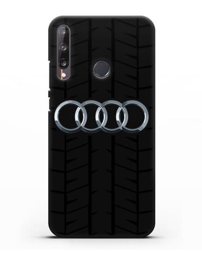 Чехол с логотипом Audi c протектором шин силикон черный для Huawei P40 lite E