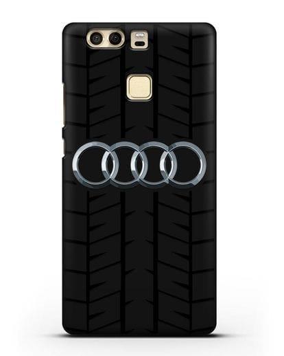 Чехол с логотипом Audi c протектором шин силикон черный для Huawei P9 Plus