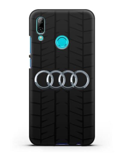 Чехол с логотипом Audi c протектором шин силикон черный для Huawei P Smart 2019