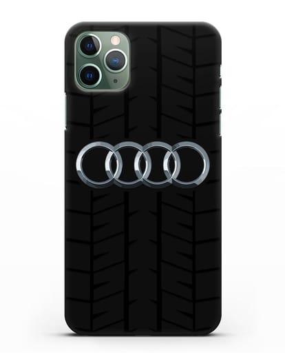 Чехол с логотипом Audi c протектором шин силикон черный для iPhone 11 Pro Max