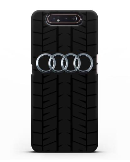 Чехол с логотипом Audi c протектором шин силикон черный для Samsung Galaxy A80 [SM-A805F]