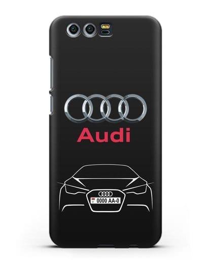 Чехол Audi с автомобильным номером силикон черный для Honor 9