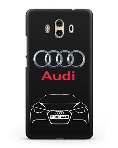Чехол Audi с автомобильным номером силикон черный для Huawei Mate 10