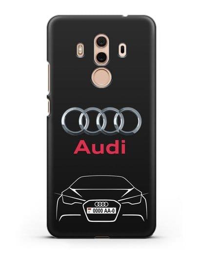 Чехол Audi с автомобильным номером силикон черный для Huawei Mate 10 Pro