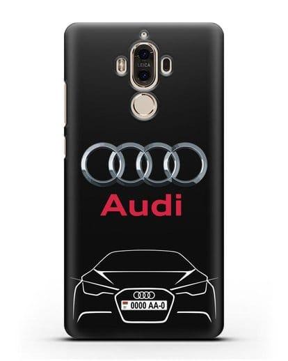 Чехол Audi с автомобильным номером силикон черный для Huawei Mate 9