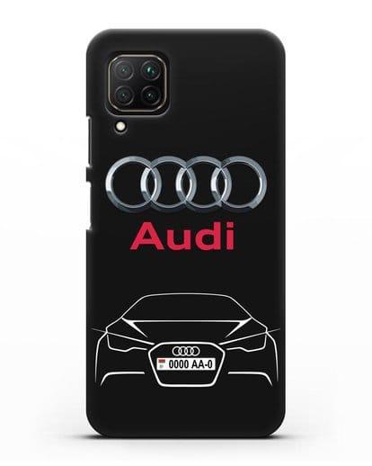 Чехол Audi с автомобильным номером силикон черный для Huawei Nova 7i