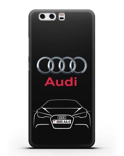 Чехол Audi с автомобильным номером силикон черный для Huawei P10