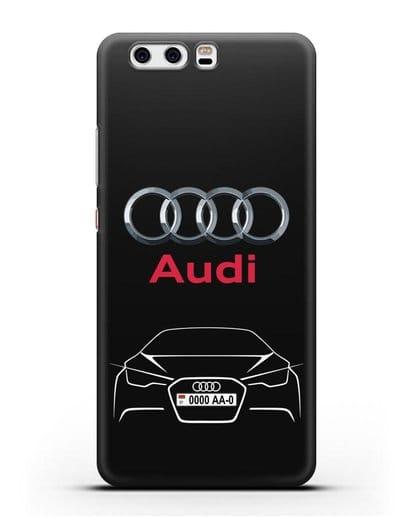 Чехол Audi с автомобильным номером силикон черный для Huawei P10 Plus