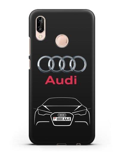 Чехол Audi с автомобильным номером силикон черный для Huawei P20 Lite