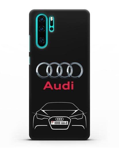 Чехол Audi с автомобильным номером силикон черный для Huawei P30 Pro