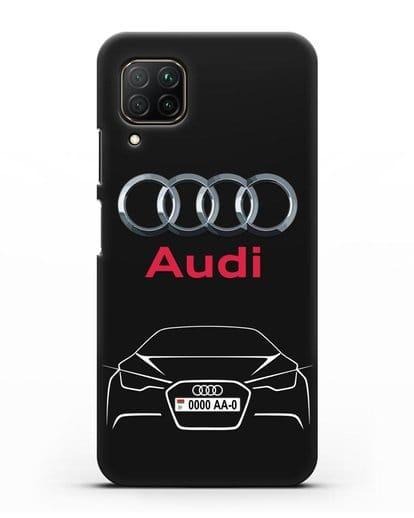 Чехол Audi с автомобильным номером силикон черный для Huawei P40 lite