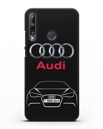 Чехол Audi с автомобильным номером силикон черный для Huawei P40 lite E
