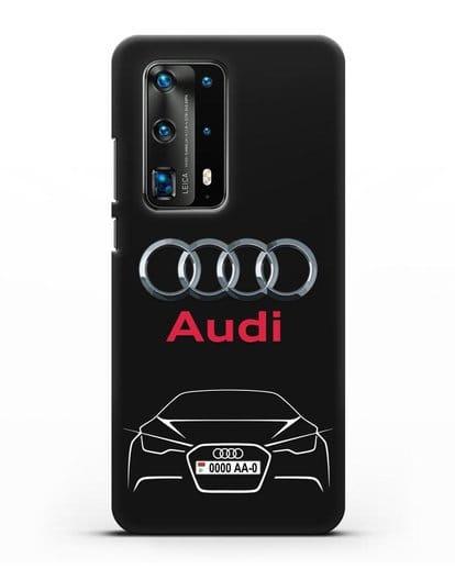 Чехол Audi с автомобильным номером силикон черный для Huawei P40 Pro