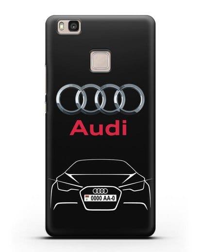 Чехол Audi с автомобильным номером силикон черный для Huawei P9 Lite