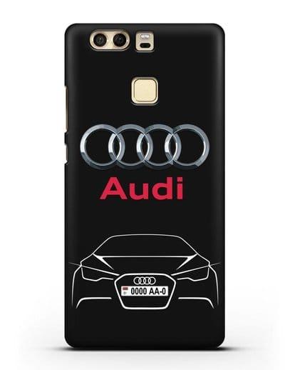 Чехол Audi с автомобильным номером силикон черный для Huawei P9 Plus
