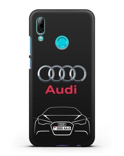 Чехол Audi с автомобильным номером силикон черный для Huawei P Smart 2019