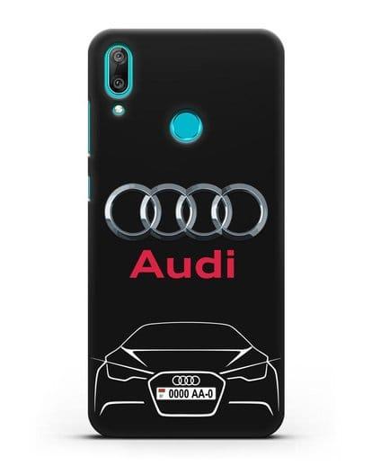 Чехол Audi с автомобильным номером силикон черный для Huawei Y7 2019